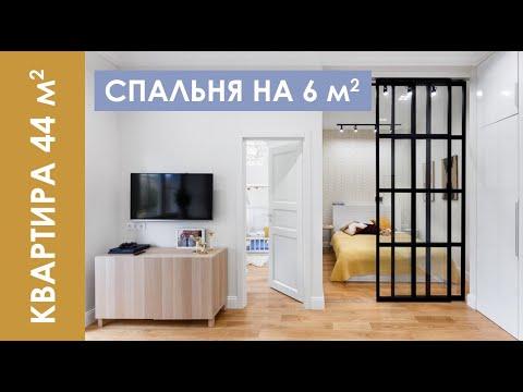 Обзор сталинки - 3 комнаты - 44 м2