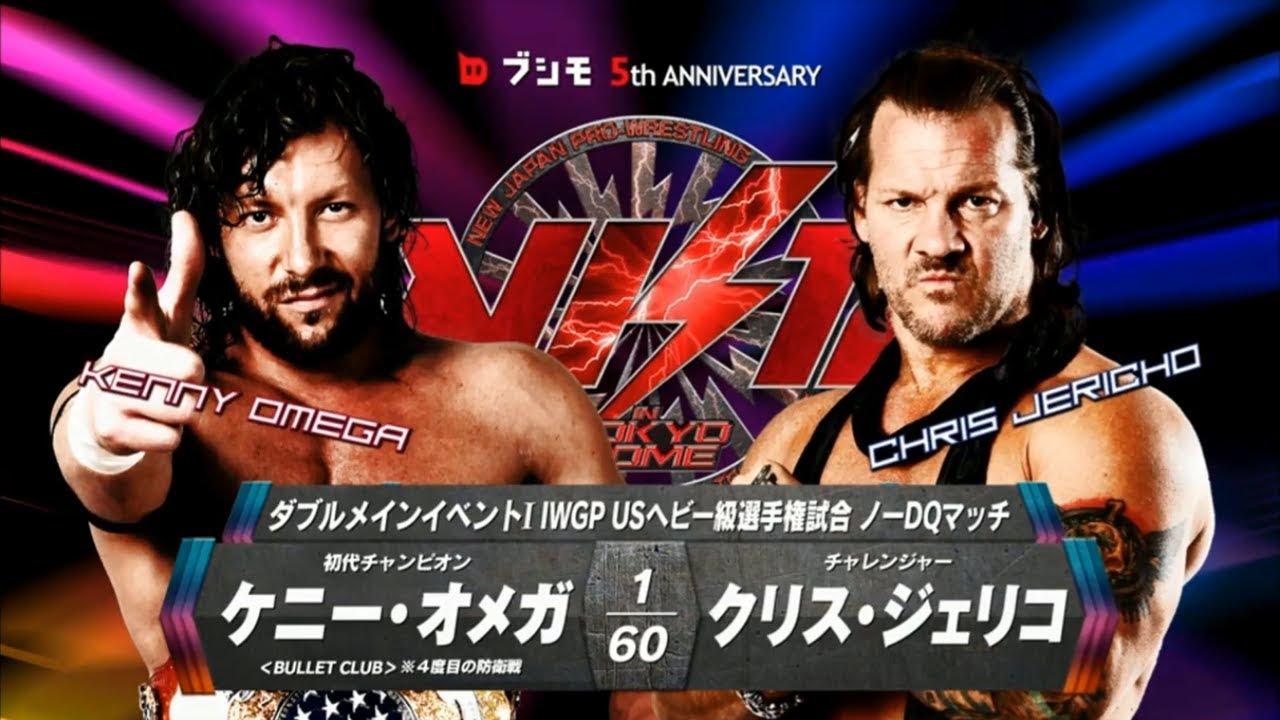 NJPW Wrestle Kingdom 12 - Kenny Omega vs Chris Jericho (IWGP United States  Championship) - YouTube