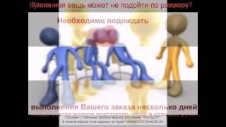 www MirSp org Владивосток