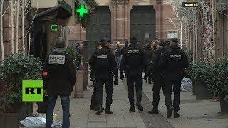 Francia: La Policía busca al sospechoso del tiroteo de Estrasburgo