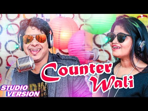 Counter Wali Beti - Odia New Song - Dance Dhamaka - Abhijeet Majumdar - Bishnu & Smruti - HD