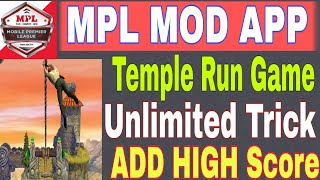 MPL MOD APP Temple Run Game Unlimited Trick    Unlimited Magnet, Booster and Life