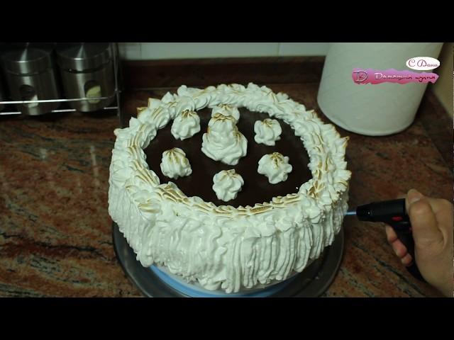 Торта с шоколадов крем и белтъци на сняг