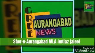 Green Aurangabad News