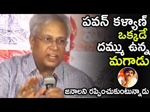 Undavalli ArunKumar Sensational Comments Janasena Chief Pawan Kalyan | Telugu Entertainment TV