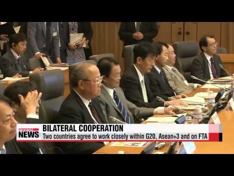 Korea, Japan hold finance ministers′ meeting   한일 2년 반만에 재무장관 회의 정경분리 기조