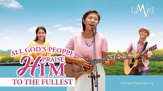 "Filipino Gospel Song | ""All God's People Praise Him to the Fullest"" (English Song)"