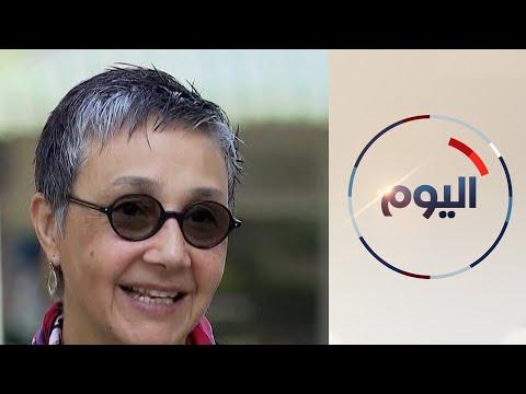 العالمة نجاة صليبا .. امرأة عربية تخطت كل العراقيل لتتفرد في عالم الكيمياء التحليلية