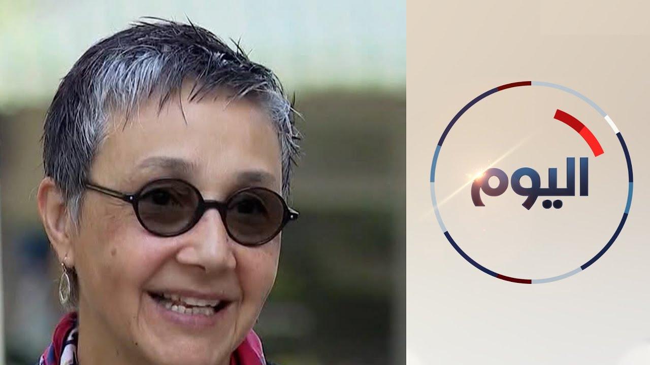 العالمة نجاة صليبا .. امرأة عربية تخطت كل العراقيل لتتفرد في عالم الكيمياء التحليلية  - 14:58-2021 / 5 / 9
