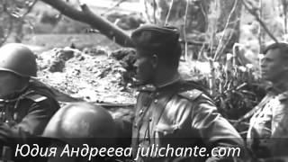 «Ветеран» Юлия Андреева и группа «Архипелаг», автор Леонид Корнилов