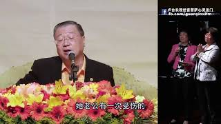卢台长:千万不要给在世的人买棺材!