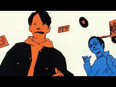 星野源 – さらしもの (feat. PUNPEE) [Official Video]
