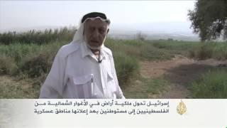 إسرائيل تنقل ملكية أراض زراعية فلسطينية إلى مستوطنين