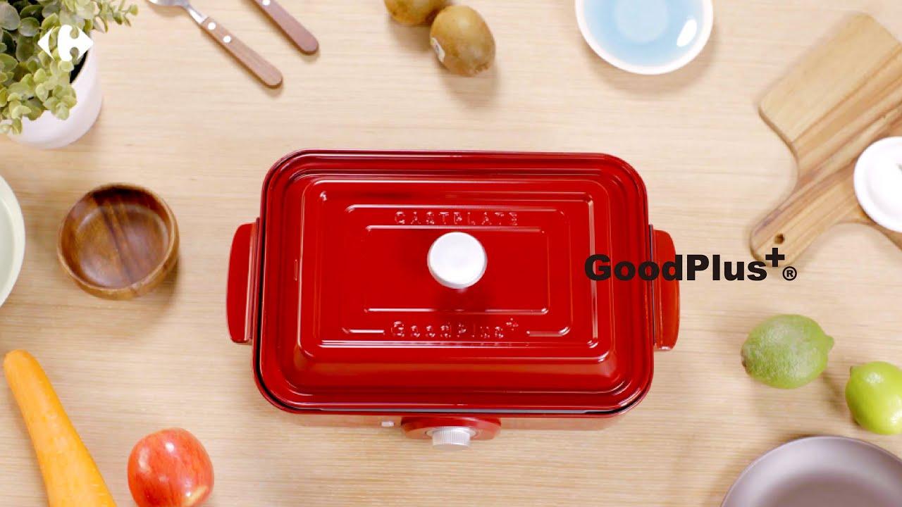 【家樂福集點換購】Home趴必備神器!GoodPlus+多功能BBQ電燒烤盤,烤肉、章魚燒、米漢堡、通搞定~