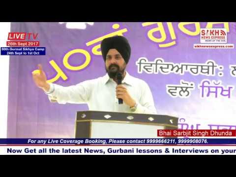 LIVE | Bhai Sarbjit Singh Dhunda | 26th Sep 17 | 50th Gurmat Sikhya Camp, Ranchi