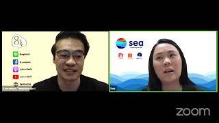 8บรรทัดครึ่ง Live สาระ: คุยกับพี่นก มณีรัตน์ CEO แห่ง Sea Group (Shopee, Garena, Sea Money)