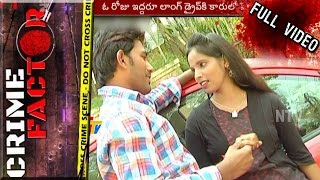 Husband Ended His Wife Life In Forest    Illegal Love Affair    Neram Nijam Full Video