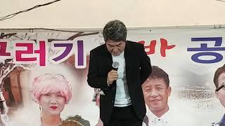 버드리 1월20일 가수진성공연 풀영상 가평자라섬씽씽축제 2018