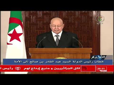 شاهد.. الخطاب الكامل لرئيس الدولة عبد القادر بن صالح