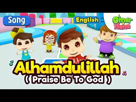 Islamic Cartoons For Kids   Alhamdulillah   Omar & Hana