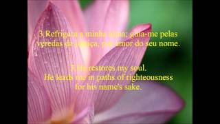 Salmo 23/Psam 23