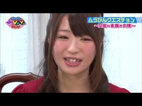 水道橋博士のムラっとびんびんテレビ#07 ゲスト:初美沙希 FULL 720p