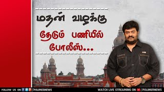 Vendhar Movies Madhan 100 days