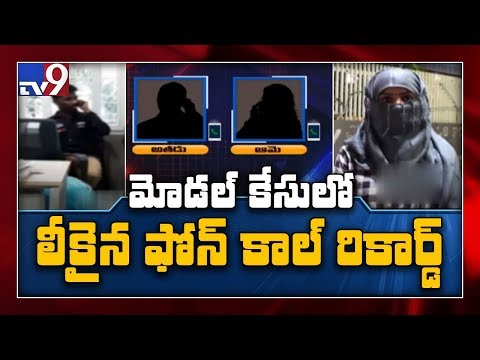 21-year-old Model Was Allegedly Raped By Two Men In Hyderabad - TV9