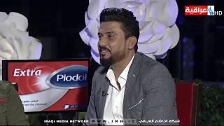 رمضان عراقي - حلقة 4 / رضا الخياط و ضياء الميالي - طير الحمام و وين الوعد ياسمرة