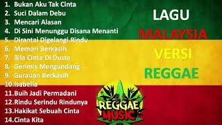 Download Lagu KUMPULAN LAGU MALAYSIA REGGAE SKA COVER mp3