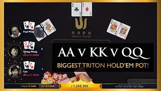 AA v KK v QQ in Huge US$ 1.24m Short Deck Pot! | Triton Poker 2018 Cash Game