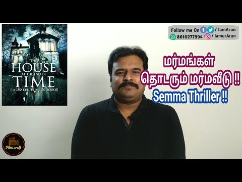 The House at the End of Time (2013) Venezuelan Mystery Thriller Movie Review in Tamil by Filmi craft