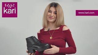 Обзор женских демисезонных ботинок 25606460