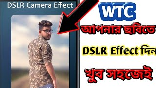 DSLR Effect In Normal Photo || WTC Episode...