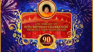 90th Birthday Celebrations of Sathya Sai Baba - Morning - Hill View Stadium - 23 Nov 2015