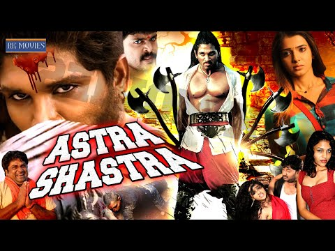 Astra Shastra (2018) Upload   Latest Action Hindi Movies   New Hindi Dubbed Movies   HD