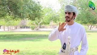 قصيدة عيد الفطر،الشاعر/ الوهاج السعيدي  كل عام وانتم بخير