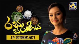 rasa-saraniya-17-10-2021