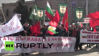 Bulgaria: 'NATO out!' Protesters denounce 'barbaric US bases'