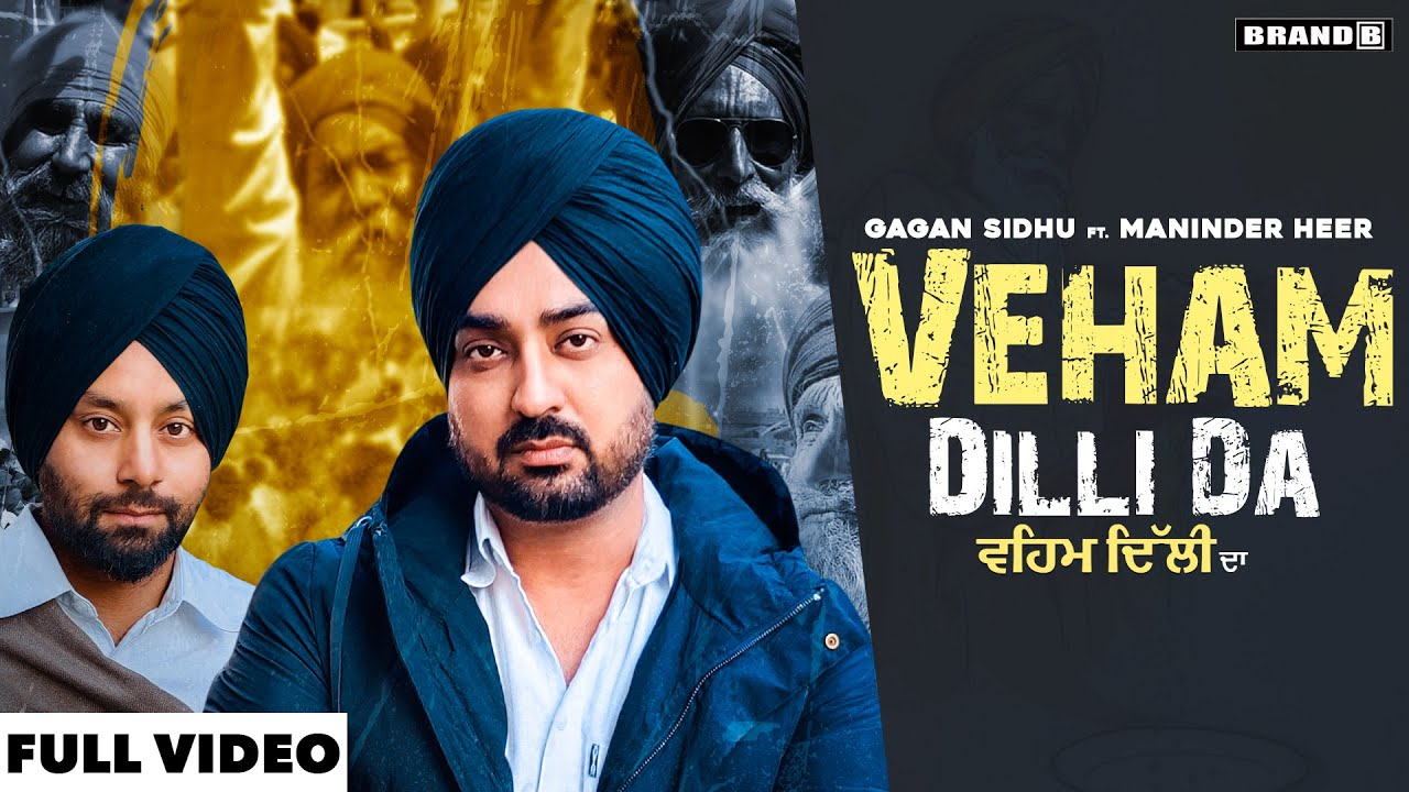 Veham Delhi Da | Gagan Sidhu | Maninder Heer | Latest Punjabi Songs 2020 | Brand B