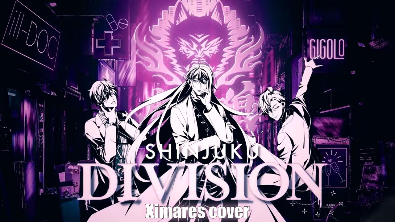 Hypnosis Mic - Division Rap Battle (Jakurai rap cover)