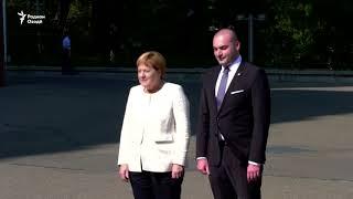 Меркел ба Қафқоз сафар кард