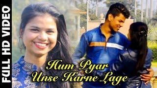 Hindi Song Hum Pyar Unse Karne Lage Surya Singh New Hindi Song