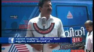 Asianet News Election campaign : Loud speaker in Kannur