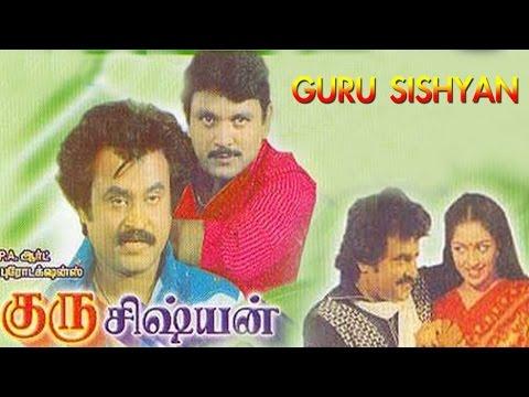 Guru Sishyan Tamil Full Length Movie I Redicon TamilMovies
