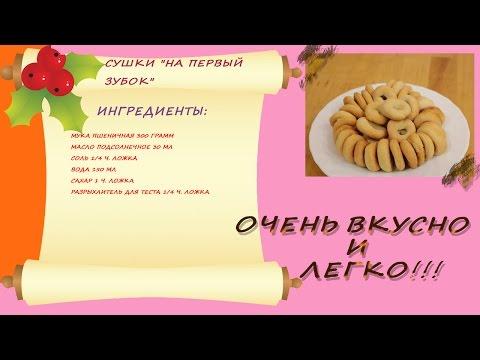 Рецепты: Вкусно с ! Кулинарные рецепты с
