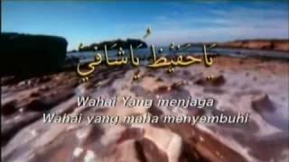 Ya Latif - Akhil Hayy