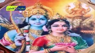 الديانة الهندوسية