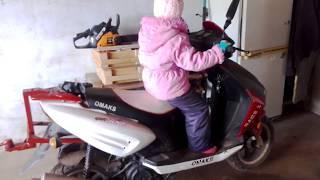 Прицеп для скутера своими руками ч.1