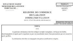 السجل التجاري   - création de registre de commerce